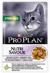 Pro Plan Sterilised 85 гр./Проплан консервы для стерелизованных кошек Индейка