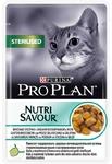 Pro Plan Sterilised 85 гр./Проплан консервы для стерелизованных кошек Океаническая рыба в желе