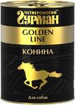 Четвероногий Гурман GOLDEN LINE 340 гр./Консервы для собак Конина в желе