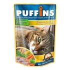 Puffins 100 гр./Пуффинс консервы для кошек Курица кусочки в желе