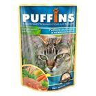 Puffins 100 гр./Пуффинс консервы для кошек Рыбное ассорти кусочки в желе