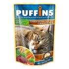 Puffins 100 гр./Пуффинс консервы для кошек Телятина и печень кусочки в желе