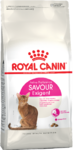 Royal Canin Exigent Savoir Sensation 10 кг./Роял канин сухой корм для кошек привередливых к вкусу продукта