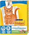 Friskies Sterilised 300 гр./Фрискис сухой корм для кастрированных котов и кошек с кроликом и овощами