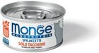 Monge Cat Monoprotein 80 гр./Монж консервы для кошек хлопья из индейки