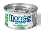 Monge Cat Monoprotein 80 гр./Монж консервы для кошек хлопья из кролика