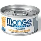Monge Cat Monoprotein 80 гр./Монж консервы для кошек хлопья из индейки с морковью