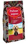 Родные Корма 409 гр. сухой корм для взрослых собак всех пород 20/10 1 русский фунт