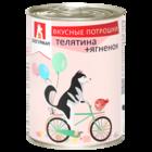 Зоогурман 350гр./Консервы для собак Вкусные потрошки телятина+ягненок