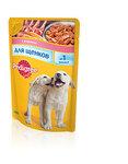 Pedigree 100 гр./Педигри консервы в фольге для щенков с ягненком