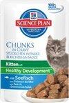 Hills Science Plan Kitten Healthy Development 85 гр./Хиллс консервы для котят с океанической рыбой