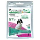 Frontline Combo/Фронтлайн Комбо капли для собак 20-40 кг (2,68мл)