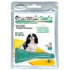 Frontline Combo/Фронтлайн Комбо капли для собак 2-10 кг (0,67мл)