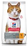 """Hill`s Science Plan """"Sterilised 10 кг./Хиллс Сухой корм для молодых стерилизованных кошек и кастрированных котов с курицей"""