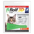 Рольф Клуб 3Д акарицидные капли д/кошек от 8 до 16 кг
