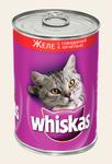 Whiskas 400гр./Вискас консервы для кошек Желе с говядиной и печенью