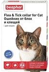 Beaphar Flea&Tick  35 см/Беафар ошейник для кошек от блох и клещей синий