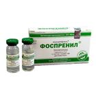 Фоспренил//иммунный препарат для животных 10 мл