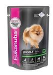 Eukanuba 100 гр./Еукануба консервы для собак с говядиной в соусе
