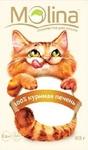 Molina//Молина лакомство для кошек 100% куриная печень 80 г