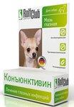 Rolf Club//Рольф Клуб конъюктивин глазные капли для собак 10 мл