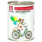 Зоогурман 350гр./Консервы для собак Вкусные потрошки для щенков