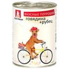 Зоогурман 350гр./Консервы для собак Вкусные потрошки говядина+рубец