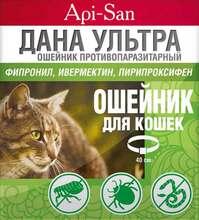 Дана Ультра//Ошейник противопаразитарный для кошек 40 см
