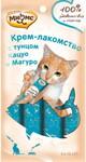 Мнямс Крем-лакомство для кошек с тунцом Кацуо и Магуро 15 г х 4 шт.