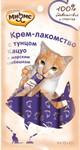 Мнямс Крем-лакомство для кошек с тунцом Кацуо и морским гребешком 15 г х 4 шт.