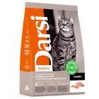 Дарси сухой корм для кошек с чувствительным пищеварением, Индейка 300 гр.