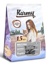 KARMY кош сух 1,5кг. Киттен Британская короткошерстная беременных и кормящих кошек