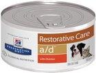 Hills Prescription Diet a/d 156 гр./Хиллс консервы для собак и кошек, помощь при истощении, реабилитационный период
