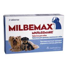 Мильбемакс//антигельминтик для щенков и маленьких собак 1 таб.