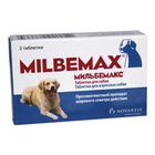 Мильбемакс//антигельминтик для взрослых собак 1 таб.