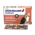 Мильбемакс//антигельминтик для котят и молодыхкошек 1 таб.