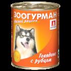 Зоогурман 350 гр./Консервы для собак Мясной рацион говядина с рубцом