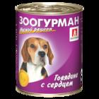 Зоогурман 350 гр./Консервы для собак Мясной рацион говядина с сердцем