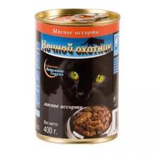Ночной охотник 400 гр./Консервы для кошек Мясное ассорти кусочки в соусе
