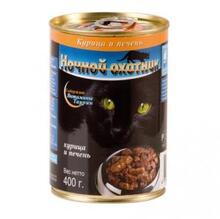 Ночной охотник 400 гр./Консервы для кошек  Курица и Печень кусочки в соусе