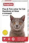 Beaphar Flea&Tick  35 см./Беафар ошейник для кошек желтый от блох и клещей