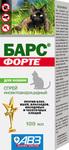 Барс Форте//cпрей инсектоакарицидный для кошек 100 мл