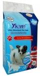 Уют/Пеленки впитывающие гелевые XL для собак и щенков 60х90 см 15 шт в упаковке