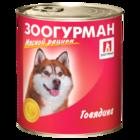 Зоогурман 750 гр./Консервы для собак Мясной рацион с говядиной