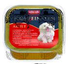 Animonda Vom Feinsten Menue 150 гр./Анимонда Консервы для собак с говядиной и сердцем индейки