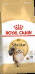 Royal Canin  Siberian Adult 2 кг./Роял канин сухой корм для сибирских кошек старше 12 месячев
