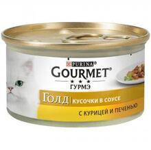 Gourmet Gold 85 гр./Гурме Голд консервы для кошек с курицей и печенью