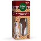 TRIOL /Игрушка-лакомство TASTY TOY для собак «Вкусная косточка» M, 131мм/12141149/