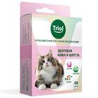 """TRIOL/Мультивитаминное лакомство для кошек """"Здоровая кожа и шерсть"""", 33г,"""