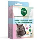 """TRIOL/Мультивитаминное лакомство для кошек """"Для кастрированных котов и стерилизованных кошек"""", 33г,"""
